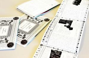 考えるプロジェクト図鑑